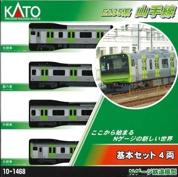 RAIL 24701