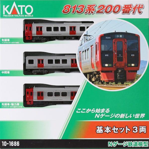 RAIL 28347