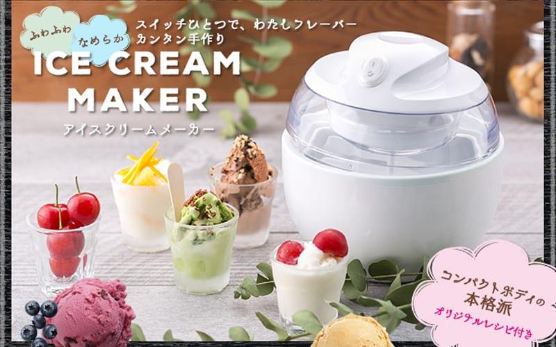 icecreammake